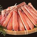 【ふるさと納税】生ずわい蟹セット(カット済)1.2kg 【ずわい蟹・ずわいガニ・ズワイガニ】