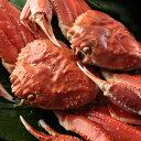 【ふるさと納税】ボイル カニ姿ずわい蟹 2尾 約1.5kg 【ずわい蟹・ずわいガニ・ズワイガニ】...