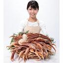 【ふるさと納税】特大サイズ 生ズワイ蟹 3L 2kg 【ずわ...