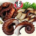 【ふるさと納税】明石ダコのたこくらべ Aセット 【魚貝類・タコ・魚貝類・加工食品・惣菜】