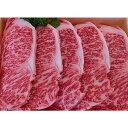 【ふるさと納税】BR28*特選淡路ビーフ ステーキ1kg(200g×5枚)