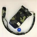 【ふるさと納税】キッズ向け携帯電話カバー【Pulllu-ぷるる‐】&ネックストラップセット(迷彩)B