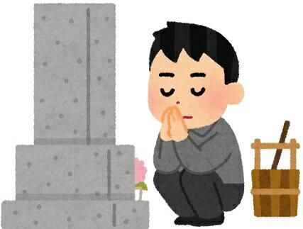 【ふるさと納税】お墓参りサポート(お花と除草・墓地のお掃除) 【イベントやチケット等】