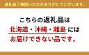 兵庫県産 焼穴子 480g入(約10〜14匹) [送料無料]兵庫県産の高級穴子獲れたその日に秘伝のタレで焼き上げます。あなご 穴子 焼き穴子 焼穴子