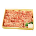 【ふるさと納税】兵庫県産黒毛和牛焼肉 ロース 900g 【肉...