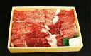 【ふるさと納税】兵庫県産黒毛和牛焼肉 バラ 800g 【肉・...