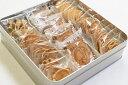【ふるさと納税】職人が心を込めて焼き上げた菓子「心づくし 小...