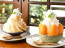 【ふるさと納税】【レ・ボ・プロヴァンス】大人気デザートタイム<2名1組>お食事券