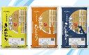 【ふるさと納税】兵庫県産コシヒカリ、ヒノヒカリ、キヌヒカリ3...