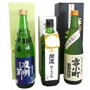 【ふるさと納税】兵庫県小野市産山田錦を使用して醸造された日本...