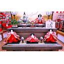 【ふるさと納税】雛人形 京八番親王 焼桐2段5人飾り No.8-806 【雛人形・人形・インテリア】
