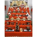 【ふるさと納税】雛人形 京九番親王 7段15人毛氈飾り No.9-809 【人形・インテリア・雛人形・お雛様・雛・おひなさま・ひな祭り】