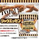 名称ポークソーセージ(ウインナー)内容量シャウエッセン(127g×2)×6袋原材料豚肉、豚脂肪、糖類(水あめ、ぶどう糖、砂糖)、食塩...