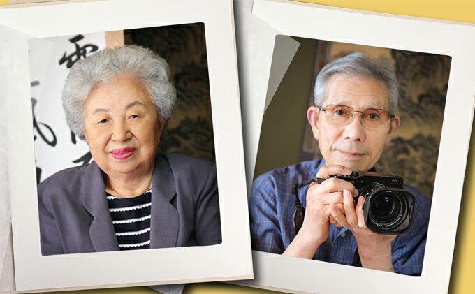 【ふるさと納税】「肖像写真」あなたらしい1枚写真を作りましょう 【撮影/思い出/イベントやチケット等】