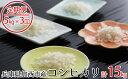 【ふるさと納税】兵庫県加西市産 特A米相当コシヒカリ 5kg...