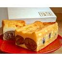 【ふるさと納税】丹波栗ゴロリ「篠雪」高級チーズケーキ(木箱入...