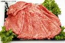 【ふるさと納税】神戸ビーフ赤身もも薄切り 600g