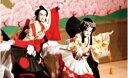 【ふるさと納税】淡路人形座オリジナルおみやげ大人入場券3枚セット