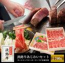 【ふるさと納税】淡路牛あじわいセット(サーロインステーキ ロースすき焼き用)合計 約700g