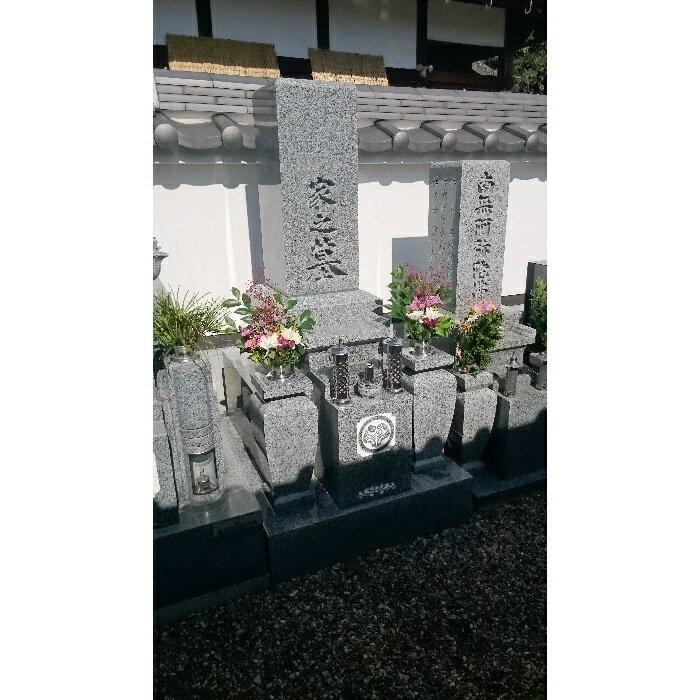【ふるさと納税】30-U1 お墓参り・お墓掃除代行サービス1