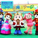 【ふるさと納税】東条湖おもちゃ王国 キングフリーパス(大人1...