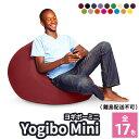【ふるさと納税】【2021年6月中旬以降順次発送】Yogibo Mini(ヨギボーミニ) 【インテリア・寝具・ファッション】