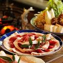 【ふるさと納税】ぼたん鍋セット(猪肉1kg)