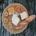 【ふるさと納税】天然酵母の石窯焼きパン(食パン食べ
