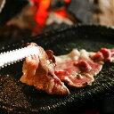 【ふるさと納税】焼ぼたんロースセット(猪肉400g)