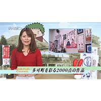 【ふるさと納税】81 たかテレビニュースキャスターになれる券