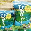 【ふるさと納税】【令和元年新米】無洗米ひのひかり 7kg 【...