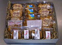 【ふるさと納税】010AD02N.やさしい味のクッキー詰め合...