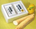 【ふるさと納税】自然薯だしとろろ 70g×10袋・ゆず入りだ...