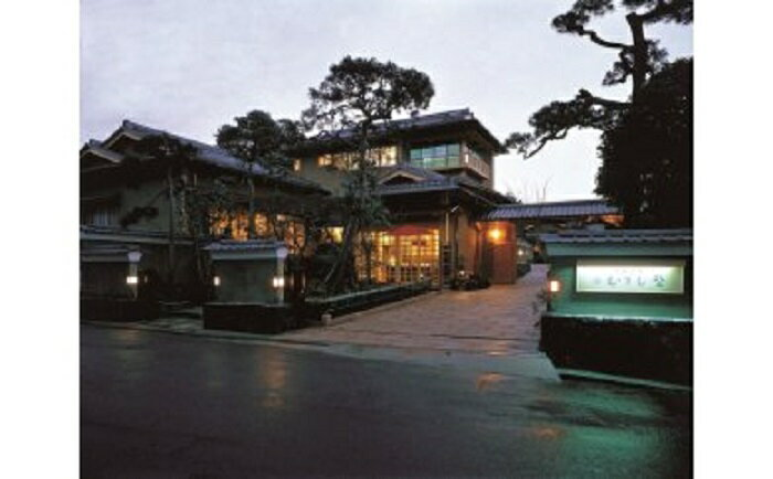 【ふるさと納税】C-11 むさし野 別館鹿鳴山荘...の商品画像