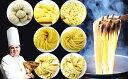 【ふるさと納税】「パスタ世界チャンピオンの生パスタ7種23食...