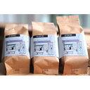 【ふるさと納税】自家焙煎のコーヒー粉セット 【コーヒー豆・珈...