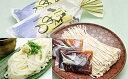 【ふるさと納税】しこしこイカ刺しの食感「いかさし麺」【麺類・...