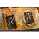 【ふるさと納税】大和ポークの手詰めソーセージとロースハム 【お肉・ソーセージ・豚肉・加工品・セット】