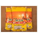 【ふるさと納税】奈良のお米 ひのひかり(無洗米)5kg×3袋...