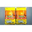 【ふるさと納税】奈良のお米 ひのひかり(無洗米)5kg×2袋...