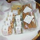 【ふるさと納税】お菓子の豆乳ヘルシーセットB(奈良県産大豆の...