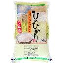 【ふるさと納税】ひのひかり(奈良県天理産) 10kg【平成3...