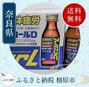 【ふるさと納税】新スカールD(医薬部外品)100本