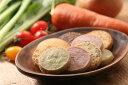 【ふるさと納税】野菜の焼き菓子詰め合わせセット