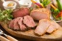 【ふるさと納税】大和牛とヤマトポークのロースト食べ比べ 計500g ◆ソース付き