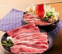 【ふるさと納税】【奈良県産】大和牛バラ肉すき焼き750g◆特製タレ付き