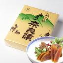 【ふるさと納税】【奈良といえば奈良漬】人気の3種類!手軽な詰...