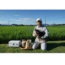 【ふるさと納税】令和元年度産新米 こだわりの有機栽培レンゲ米「ヒノヒカリ」白米10kg(ヤマヤス・ファーム)