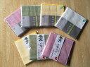 【ふるさと納税】奈良の蚊帳ふきん7枚セット