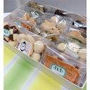 【ふるさと納税】クッキー詰め合わせ 【お菓子・焼菓子・クッキ...